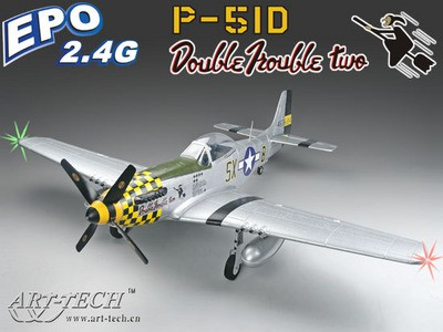 Самолет Art-Tech P-51D Mustang 500CL 2.4GHz (RTF Version) 21532 Серебристый