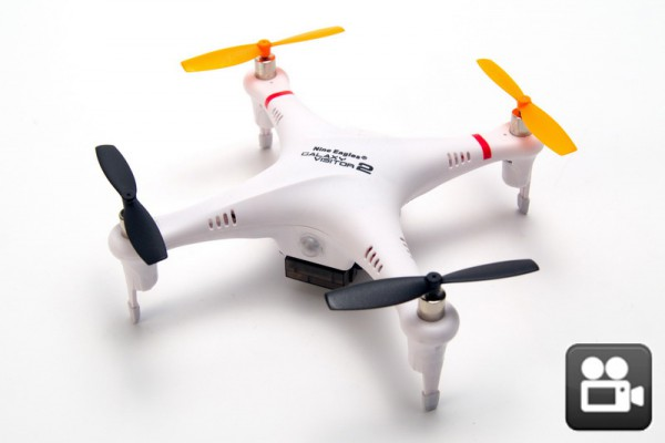 Квадрокоптер Nine Eagles Galaxy Visitor 2 RTF 2.4GHz S-FHSS с камерой (NE R/C MASF11) NE201603 Белый
