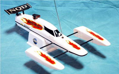 Тримаран CTW NQD Arrow Wind RC 1:16 (White RTR Version) REB394017 Белый